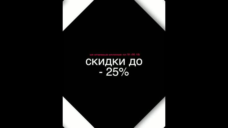 Скидки до 25% на кожгалантерею только 3 дня 🤑⠀⠀Используйте промокод GL600 на нашем сайте при покупке кошелька или автохолдер