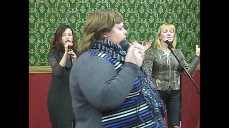 Любовью и силой- Алина( с п.Олей Сулацкой)2011.12.11