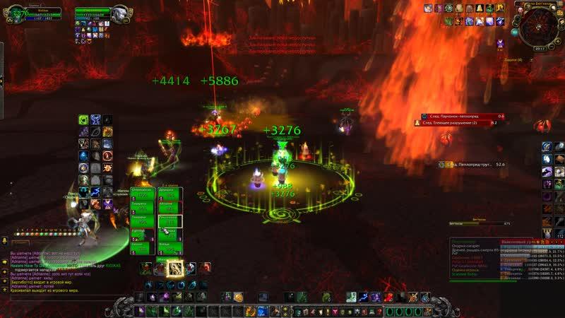 Warcraft 2018.10.26 - 20.13.55.02 ОП 10хм(Беттилак)