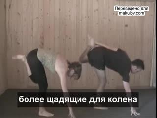 Упражнения tre