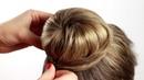 Делаем прическу пучок с помощью валика Бублик Bagel Beam Hairstyle
