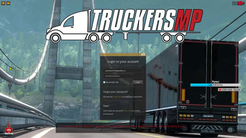 Стрим Ets 2 Euro Truck Simulator 2 Мультиплеер Моды в ЕТС 2 002
