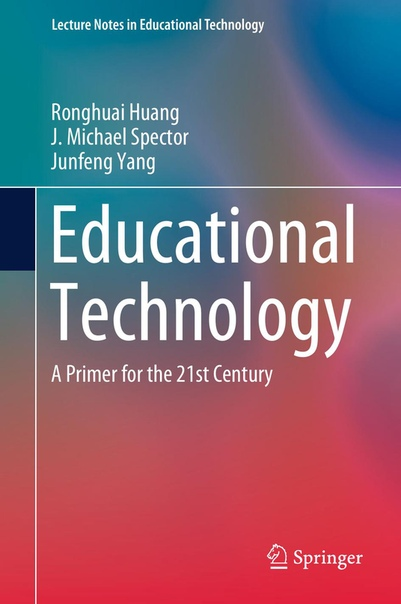 Educational Technology A Primer B