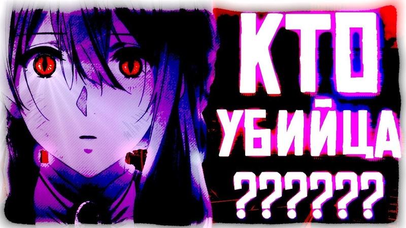 ВСЯ ИНФОРМАЦИЯ О ПОЖАРЕ В Kyoto Animation | ВСЕ ОБ УБИЙЦЕ! (Feat. Shoker, HIMA, Контент)