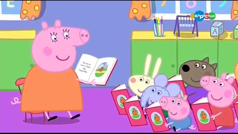 Svinka.Peppa.5.sezon. 11 Mummy Pigs Book