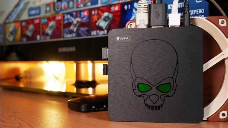 BEELINK GT-KING ОБЗОР ИГРЫ 4К 464 Android TV box S922X 2019