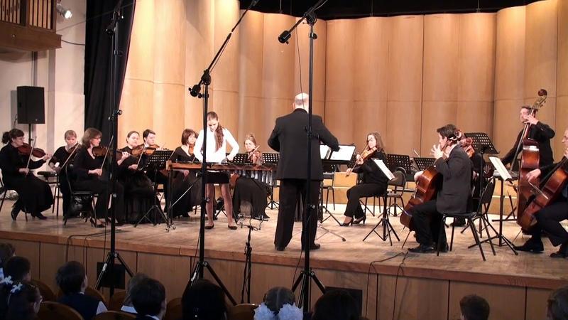 И С Бах Концерт a moll I часть солистка Дарья Барашкина