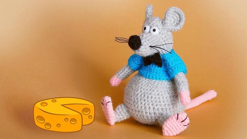 МК вязаная крючком игрушка Крыс 2 ЧАСТЬ | Crochet rat toy 2
