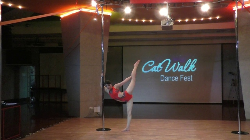Борботько Гуля Catwalk Dance Fest IX pole dance aerial 12 05 18