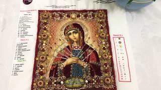ОСОБЕННАЯ ИКОНА БОГОРОДИЦА СЕМИСТРЕЛЬНАЯ ОТ ФИРМЫ ОБРАЗА В КАМЕНЬЯХ