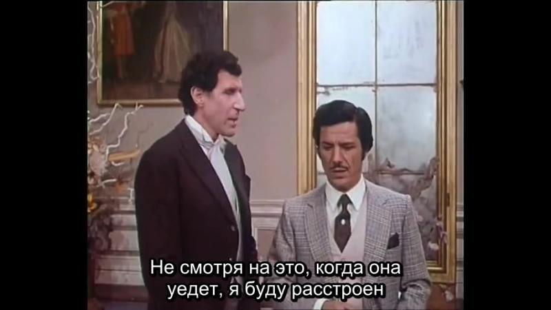 Требуется принц для богатой наследницы [Principe coronato cercasi per ricca ereditiera] 1970 sub Н. Сёминой