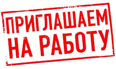 работа для девушки в иркутске