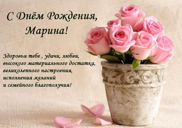 открытки с днем рождения марина михайловна салат креветками