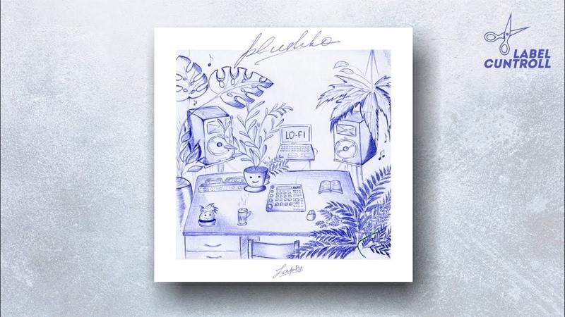 Plushka - Zapis (2020) FULL ALBUM