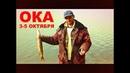 Рыбалка Двое Суток на Оке ловим хищника с Больничкой и Леопольдом