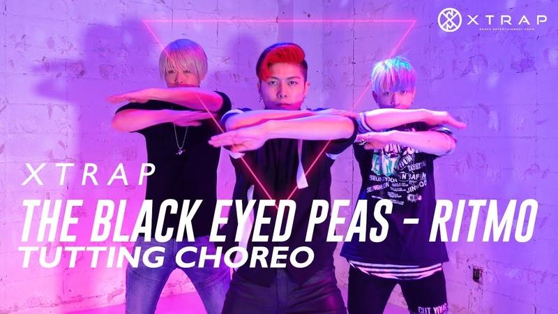 Tutting choreography タットダンス振り付け The Black Eyed Peas J Balvin RITMO Bad Boys For Life by XTRAP
