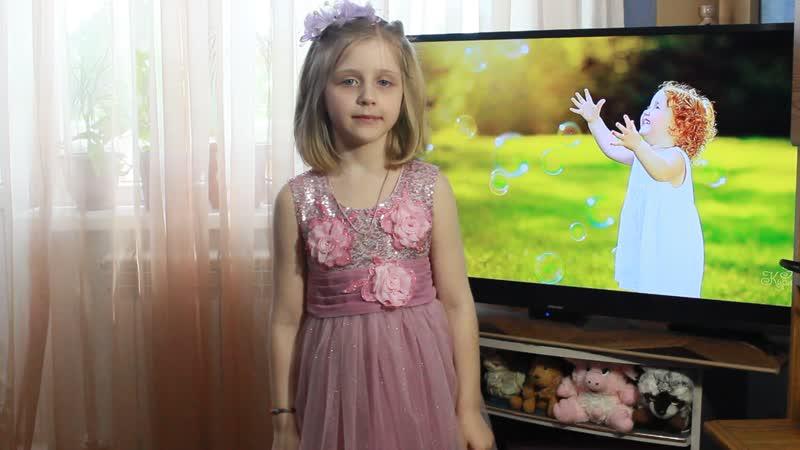 Маша Макаренко Мир детям