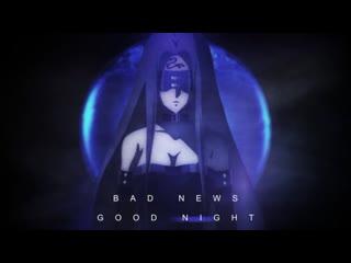 AMV Bad News/Good Night