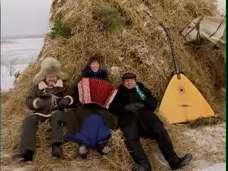 Песни Ой, мороз, мороз... и Ветка сирени поют М. Евдокимов, А. Булдаков, А. Заволокина