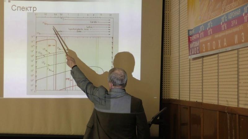 Широков Е. В. - Физика нейтрино - Методы регистрации нейтрино