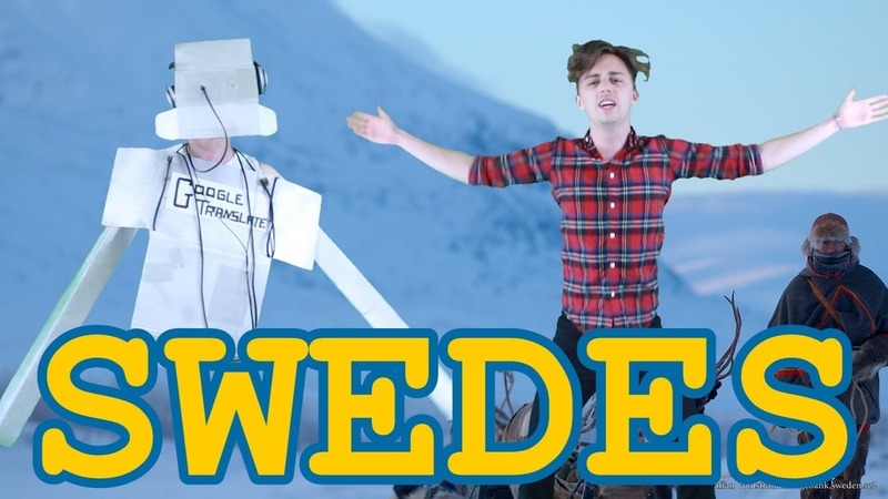 This One's for the Swedes! | bdg