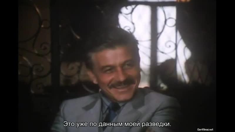 Следы оборотня драма криминал СССР 1986