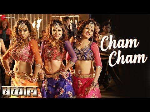 Cham Cham | Bakaal | Shital Ahirarao, Priti, Shabnam | Amruta D, Janhavi A, Kavita R Madhuri K