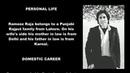 Pakistani Cricketer (Rameez Raja) Biography Detail