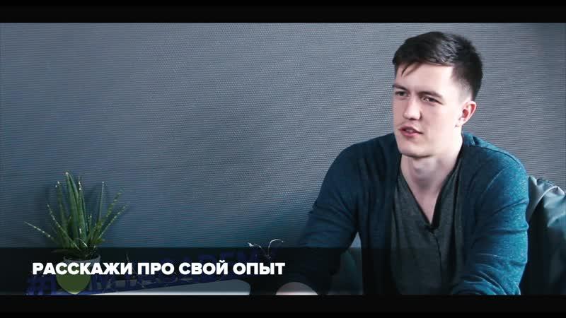 Илья Завьялов о работе таргетолога агентстве скиллах