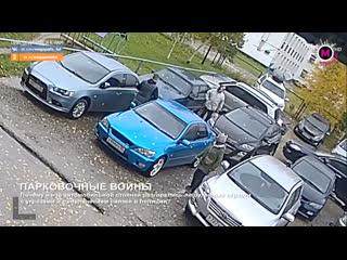 Мегаполис - Парковочные войны - Нижневартовск