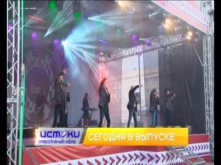 Приговор «лучшей участковой», народное караоке с «хором турецкого» — сегодня в программе «оперативный эфир»
