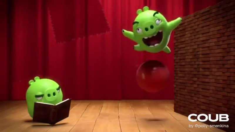 Jump on the ball