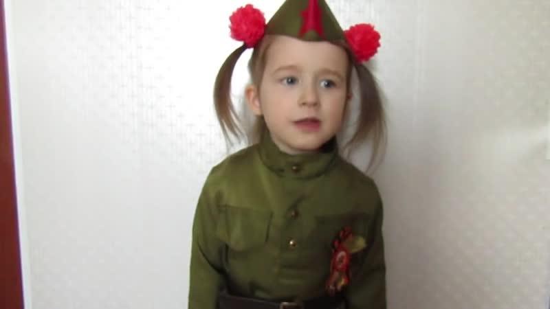 Суровцева Анастасия