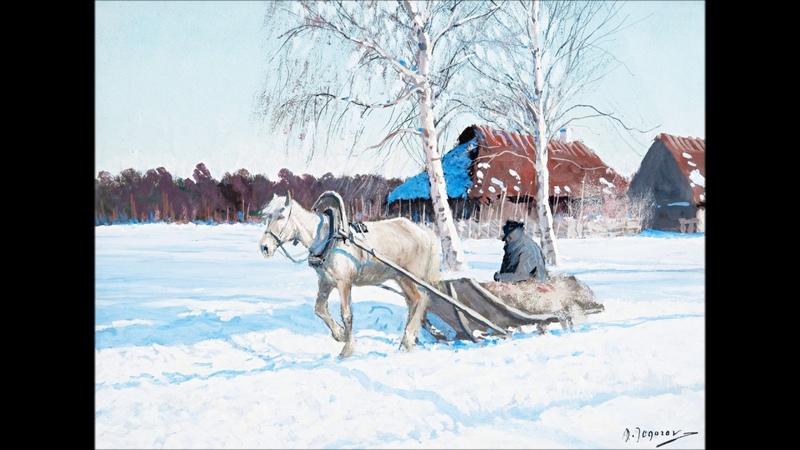 Пороша Сергей Есенин
