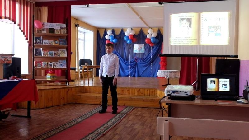 Дмитрий Афтайкин