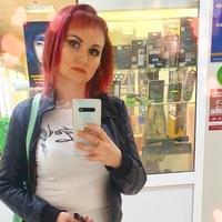 Анна Лощилова