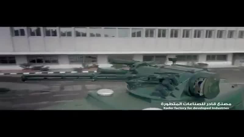 Египетский холдинг Арабская организация по индустриализации