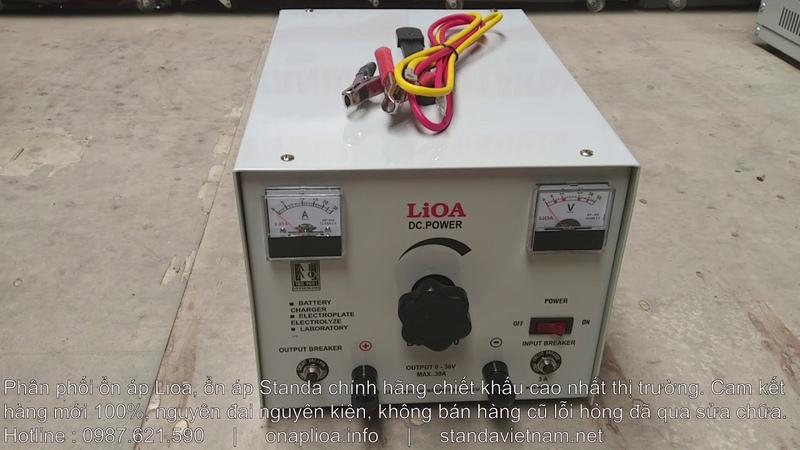 Máy Nạp Sạc Bình Ắc Quy LIOA 30A BC 3630 0V~36V Thế Hệ Mới 100% Giá Tại Kho