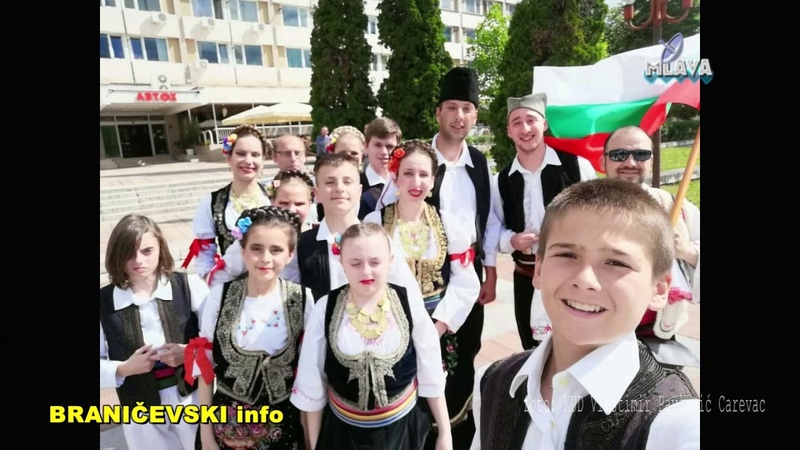 KUD Vlastimir Pavlovic Carevac Smoljinac (RTV MLAVA 01.06.2019.)