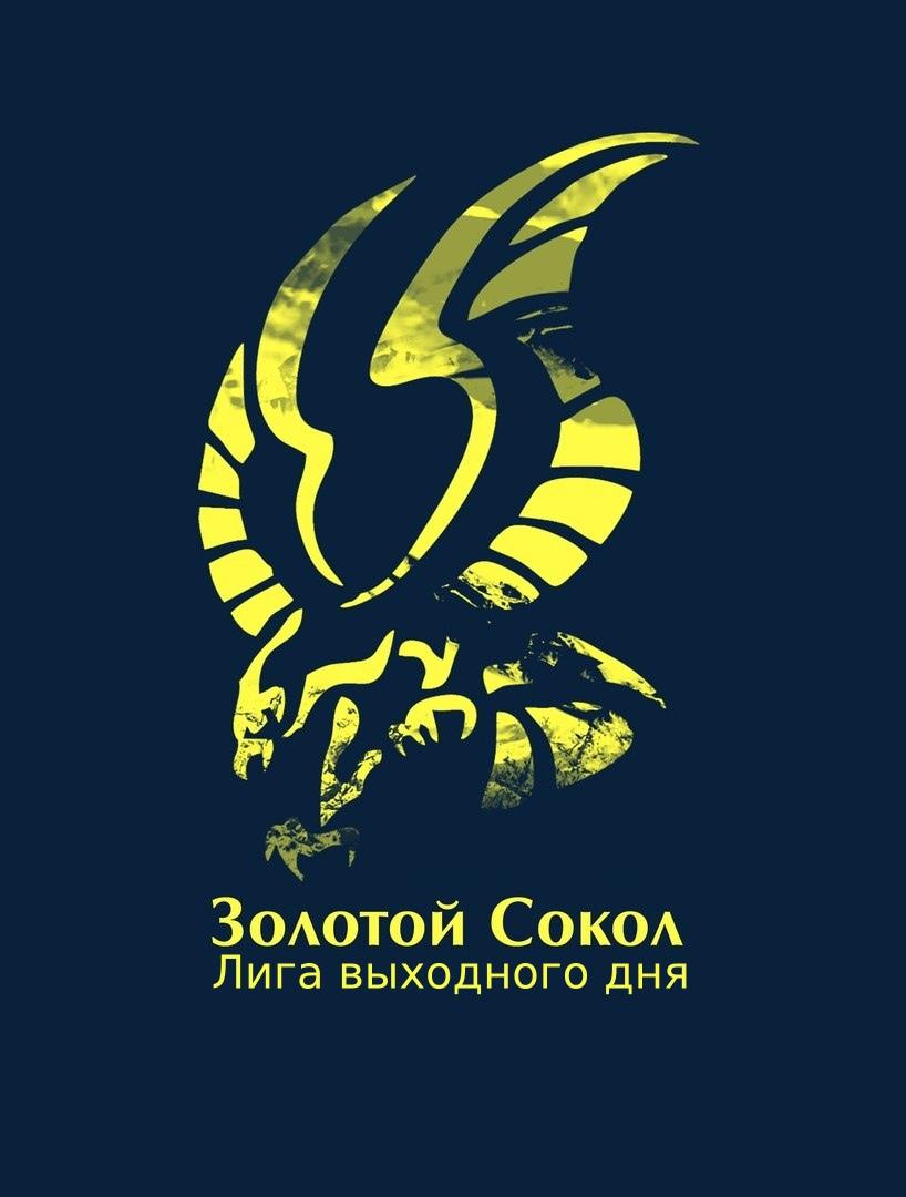 Афиша Выходная Лига. 1 сезон