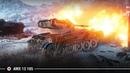 AMX 13 105   Медаль Пула и Колобанова (Штиль)