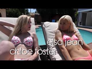 Chloe foster, elsa jean [brazzers hd, порно вк, new porn vk, hd 1080, shaved pussy,