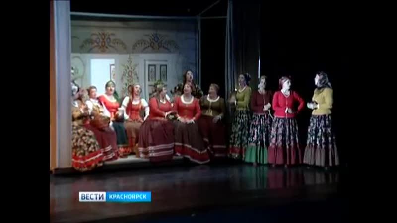 Красноярский театр оперы и балета представил мировую премьеру оперы Ермак АлександраЧайковского в постановке Г.Исаакяна