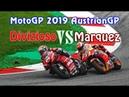 MotoGP 2019 Round 11 AustrianGP Red Bull Ring Doviziso VS Marquez