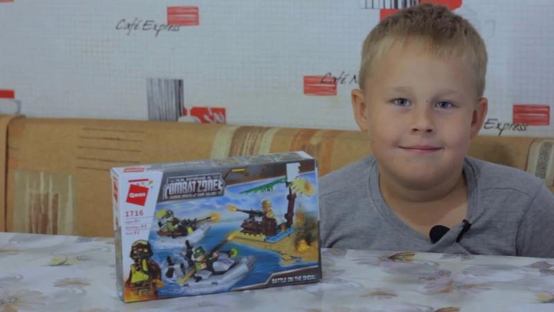Собираем LEGO Остров с лодками