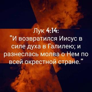 """Церковь """"Новое Поколение"""" Челябинск"""