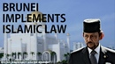 The Hypocrisy Over Brunei's Sharia Law