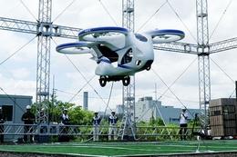 NEC подняла в небо прототип летающего автомобиля