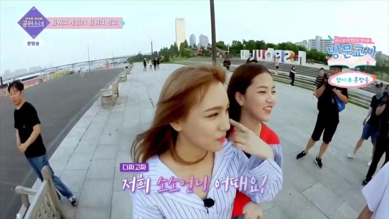 [GOT YA! 공원소녀] Episode 5 short clip :: 예뻐요라는 말 듣기 미션에 도전한 소소! 과연..?