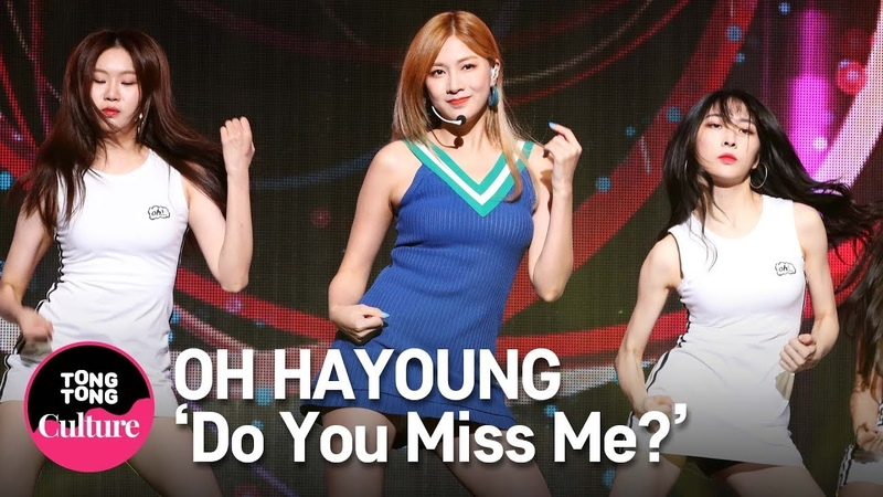 4K OH HAYOUNG Apink 오하영 'Do You Miss Me ' Showcase Stage 쇼케이스 무대 통통TV